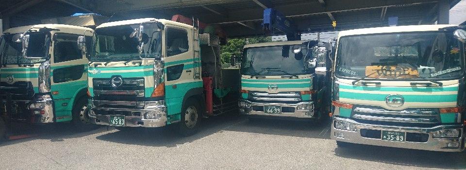 神戸・兵庫のクレーン車、ユニック車なら(有)山清商事運輸